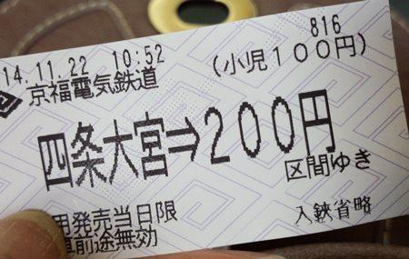 20141122_110951.jpg