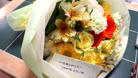 PHOTO_20140418_101718.jpg