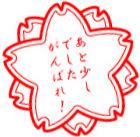 yuu_2.jpg