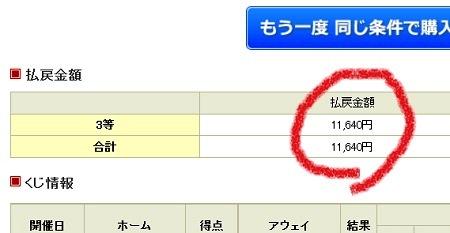 2015-02-15TOTO2.jpg