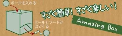 wakuwaku-1.jpg
