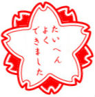 yuu_1.jpg