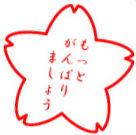 yuu_3.jpg